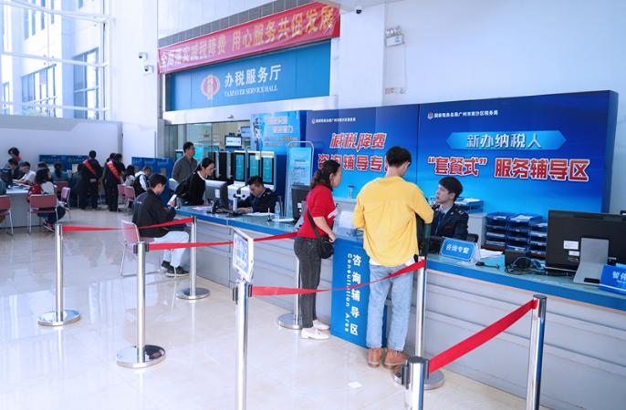 """【改革创新】广州市南沙区:""""区块链电子发票""""来了!"""